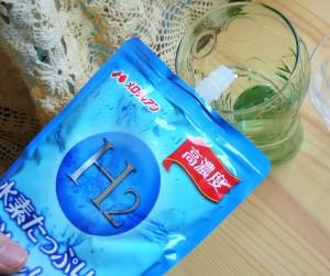水素たっぷりのおいしい水口コミ使用感想