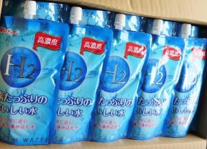 水素たっぷりおいしい水口コミ使用感想